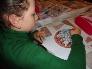 Timisoara- Viile Fabric (2)