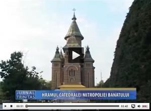 Hramul catedralei mitropolitane