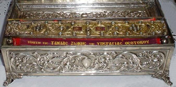 Braul Maicii Domnului La Mănăstirea Partoș Mitropolia Banatului