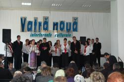 View The Vatra noua - Giarmata Album