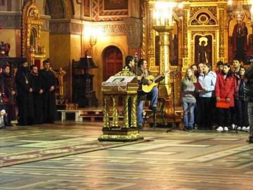 View The Eveniment in catedrală Album