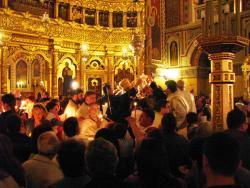 View The Invierea Domnului 2009 Album