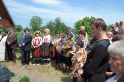 View The Geanova - Valea Timocului Album